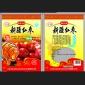 超凡彩印 超凡食品包装袋 自立袋 真空袋 塑料袋价格优惠  全国供货
